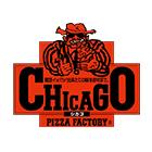 シカゴピザの出前・デリバリー情報