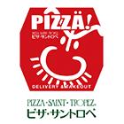 ピザサントロペの出前・デリバリー情報