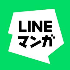LINE マンガ