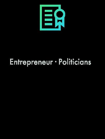 実業家・政治家
