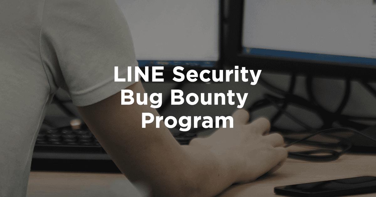 bugbounty.linecorp.com