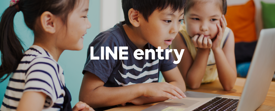 LINE entry