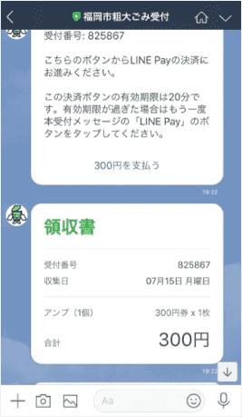 福岡市の活用イメージ4